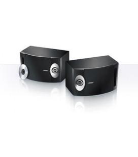 Boxe de raft Bose 201 DIRECT/REFLECTING Speakers - pereche
