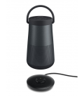 Dock de incarcare SoundLink Revolve charging cradle
